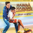 Hawaa Hawaai (Original Motion Picture Soundtrack)/Hitesh Sonik