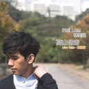 Gao Shan Di Gu Live Take (Shi Fang Version)/Phil Lam