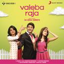 Valeba Raja (Original Motion Picture Soundtrack)/Radhan