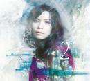 21 Grams/Hui Ting Chen