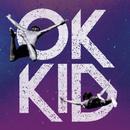 Unterwasserliebe (Single Edit)/OK KID