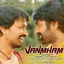 Vanmham (Original Motion Picture Soundtrack)/SS Thaman