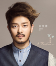 I Believe Ai Bu Li/Joshua Jin