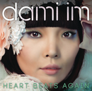 Heart Beats Again/Dami Im