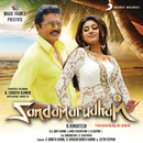Sandamarudham (Original Motion Picture Soundtrack)/James Vasanthan