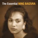 The Essential Ning Baizura/Ning Baizura