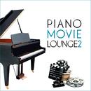 Piano Movie Lounge, Vol. 2/See Siang Wong