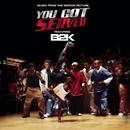 """B2K Presents """"You Got Served"""" Soundtrack/B2K"""