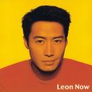 Leon Now/Leon Lai