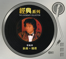 The Legendary Collection - Xin Qu + Jing Xuan/Kenneth Choi