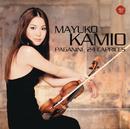 Paganini: 24 Caprices, Op.1/Mayuko Kamio