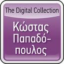 The Digital Collection/Kostas Papadopoulos