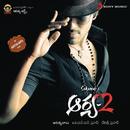 Aarya - 2 (Original Motion Picture Soundtrack)/Devi Sri Prasad