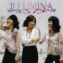 Illumina 1st Album/Illumina