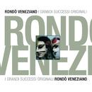 Rondo' Veneziano/Rondò Veneziano