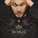 Holy Pleasure/Boris