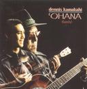 Ohana/Dennis Kamakahi