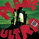 Planet Ultra (New York Live 1997)/Urban Dance Squad