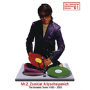 The Conclusive Collection Volume 01/Mr.Z
