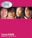 Sandy Lam DSD Collection/Sandy Lam
