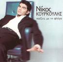 Pezis Me Ti Floga/Nikos Kourkoulis