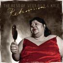 Retrovision - The Best Of/Vera Bila & Kale