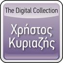 The Digital Collection/Christos Kiriazis