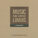 Music For Coffee Lovers/Martin Winch