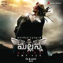 Mallanna (Original Motion Picture Soundtrack)/Devi Sri Prasad