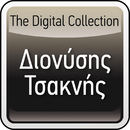 The Digital Collection/Dionisis Tsaknis
