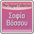 The Digital Collection/Sofia Vossou