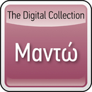 The Digital Collection/Manto