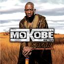 Safari feat.Viviane Ndour/Mokobé