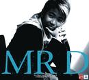 Dek Lung Hong/Mr. D