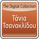 The Digital Collection/Tania Tsanaklidou