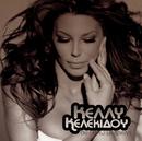 Se Thelo Me Trela/Kelly Kellekidou