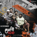 Kulir 100 Degrees (Original Motion Picture Soundtrack)/Bobo Shashi