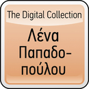 The Digital Collection/Lena Papadopoulou