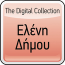 The Digital Collection/Eleni Vitali