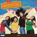 Aamras (Original Motion Picture Soundtrack)/Shamir Tandon & Tabun Sutradhar