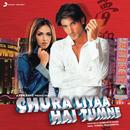Chura Liyaa Hai Tumne (Original Motion Picture Soundtrack)/Himesh Reshammiya