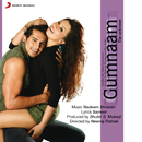 Gumnaam (Original Motion Picture Soundtrack)/Nadeem Shravan