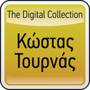 The Digital Collection/Kostas Tournas