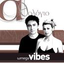 Anthologio - Omega Vibes/Omega Vibes