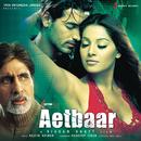 Aetbaar (Original Motion Picture Soundtrack)/Rajesh Roshan