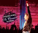 Antonis Remos In Concert/Antonis Remos