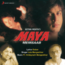 Maya Memsaab (Original Motion Picture Soundtrack)/Pt. Hridaynath Mangeshkar