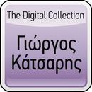 The Digital Collection/Giorgos Katsaris