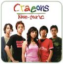 Non-Toxic/Craeons