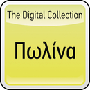 The Digital Collection/Polina